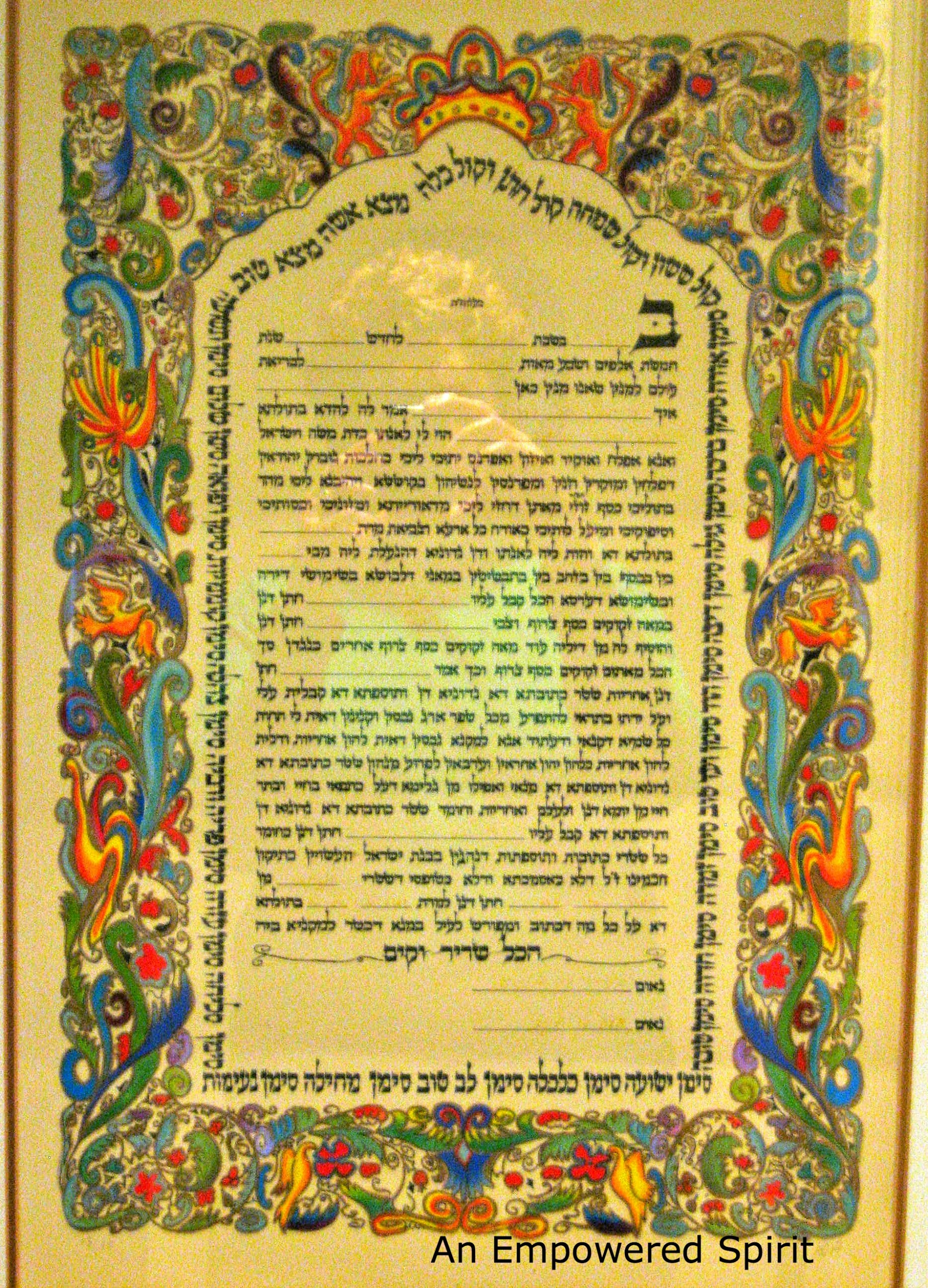 Our 25 year old Ketubah